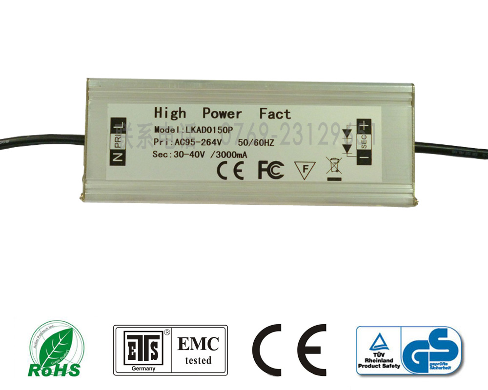 LKAD0150P 150W LED waterproof power supply