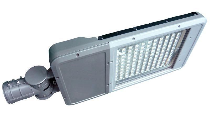120W LED Street Lamp