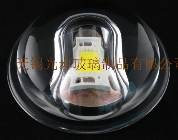 GT-108 Round for high power Led Street Lens