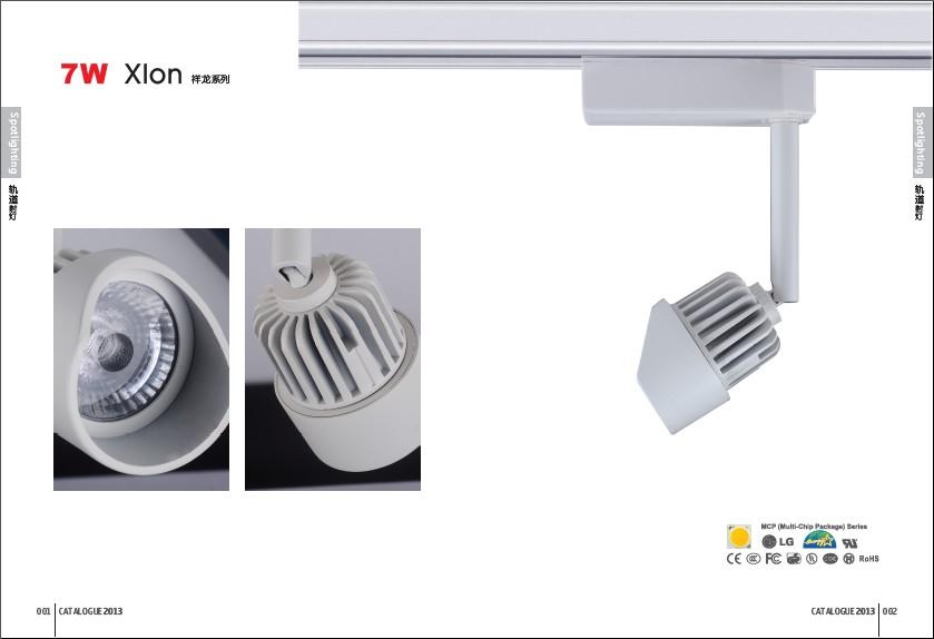 LED Track Spotlight OL-11964-7W
