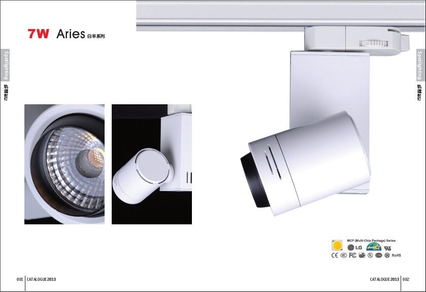 LED Track Spotlight OL-25T-7W