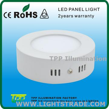 12w round suface mounted led panel light