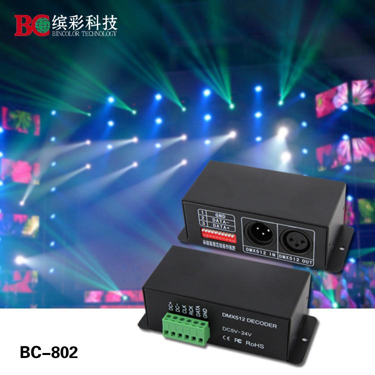 dmx to tls3001 tls3001 tls3002 output DMX512 signal decoder