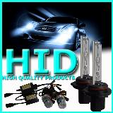 HID XENON Conversion Kit for your car