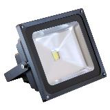 Easylight LED Projecting Light 50W
