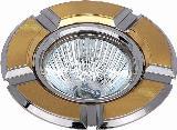 Die-casting ceiling Spotlight -- best-selling items