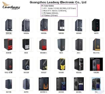 Leadway Computer Cases in Other Accessories & Components,Leadway ...