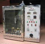Tracking Test Apparatus|Tracking Test Chamber