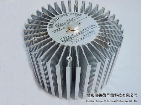 Home supplier homepage products heat sink radiator 50w solar led