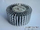 50W solar LED radiator  MG-F-50W-2