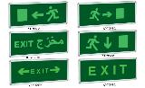 The LED exit sign series MJ-YLD/A01MJ-YLD/B01 MJ-YLD/C01