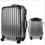 Luggage Case Applications LC11