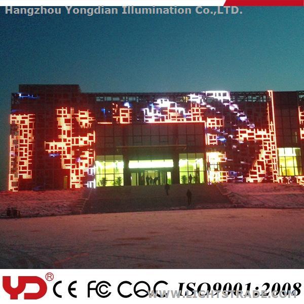 Eco-friendly long lifespan outdoor led facade lighting high building & Eco-friendly long lifespan outdoor led facade lighting high building ...