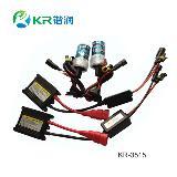Slim HID xenon conversion kit 35W,Xenon HID Kits  One Year Warranty