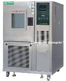 IEC International Good Price For Low Temperature Test Machine CZ-F-80D