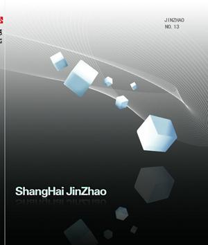 Shanghai jinzhao lighting design engineering co ltd - Shanghai winsun decoration engineering co ...