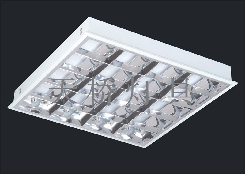 T8 Recessed Grille Lamp Louver Fitting Office Lighting Fixture