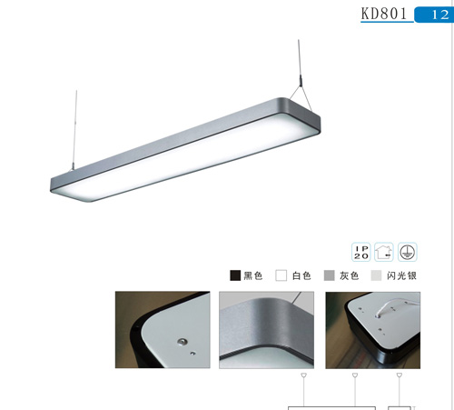 Office lighting and suspension wire light, aluminum lights, lamps and lanterns,