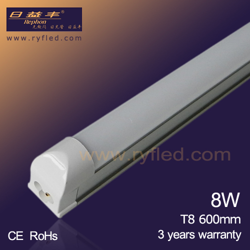 Hot sale good price T8 Energy saving LED TUBE 8w 2ft 600mm with 3 years warranty