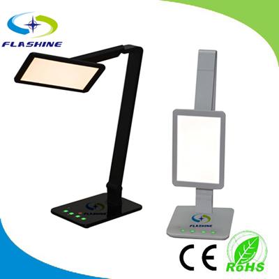 rectangular shape led desk lamp