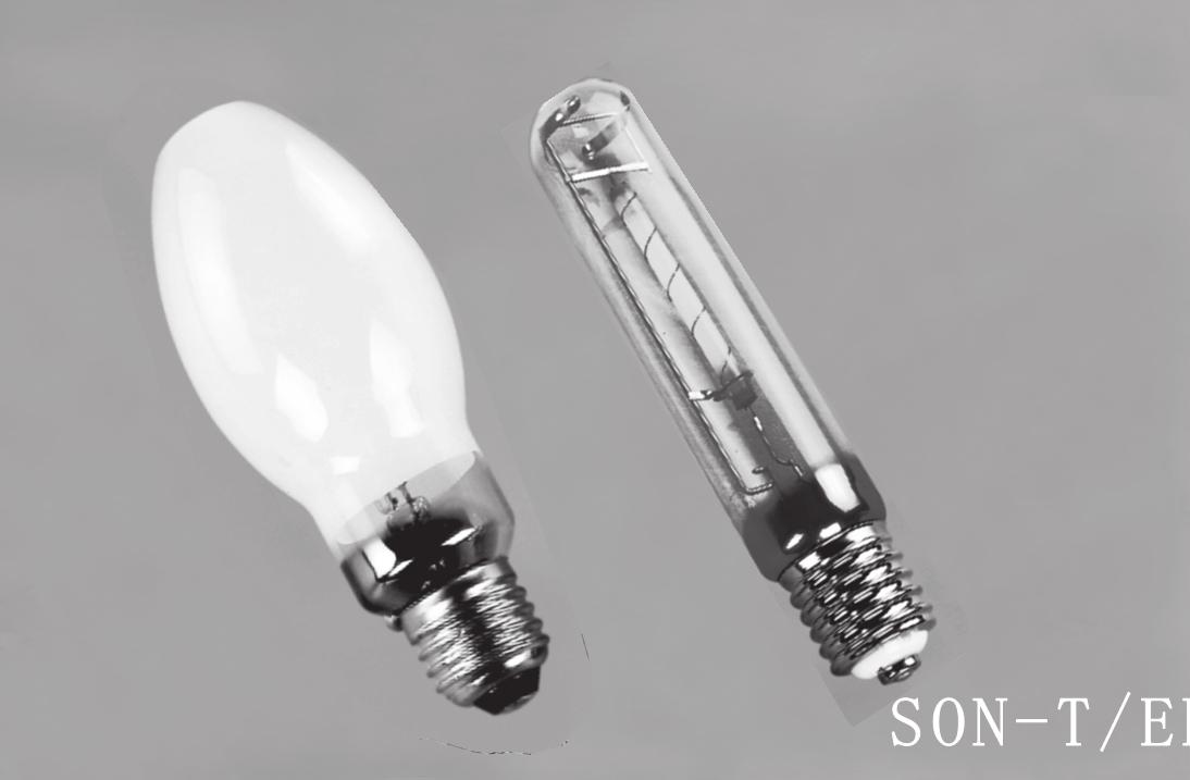 Inner Ignition Sodium Light (SON-T/ED)