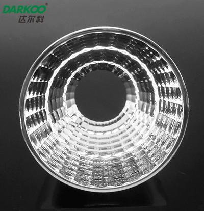 24degree cob led reflector for spotlight DK3524-REF-C
