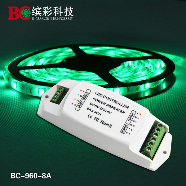 dc 5-24v RGB led amplifier 3ch