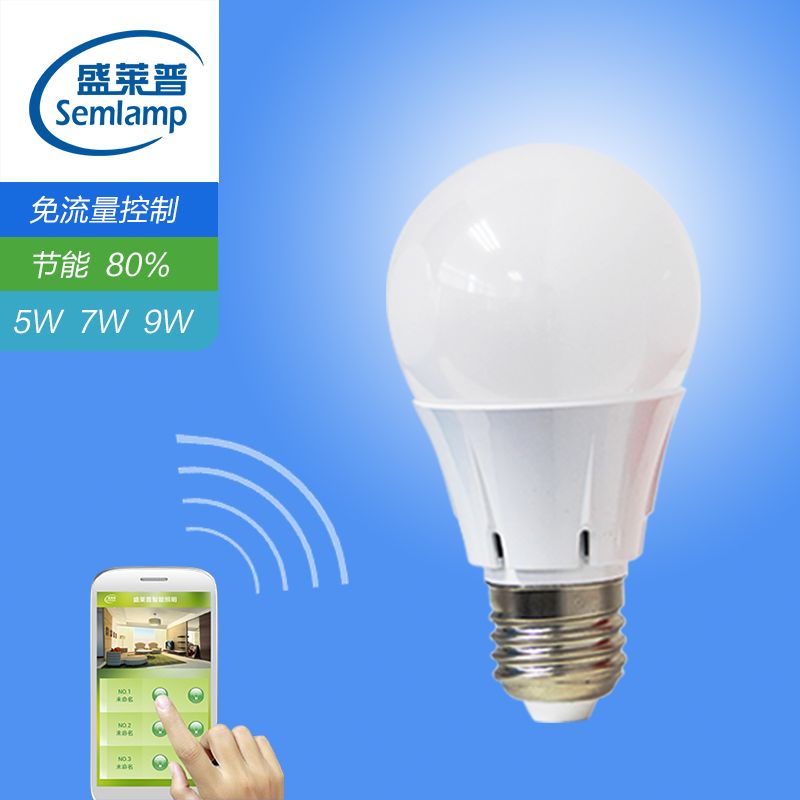 LED Smart Bulb,Wireless Remote, Dimmable, Without Bluetooth or WIFI,LED Smart light