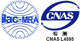 Australia EMC Standards List,EMC Test Report compliance ACMA