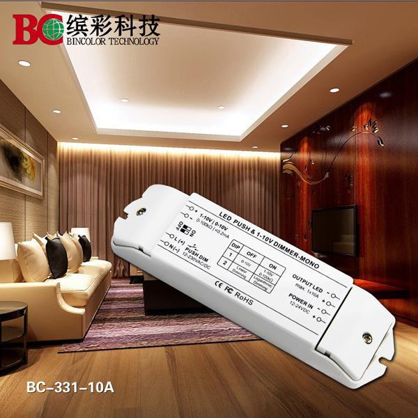 DC12-24v Constant voltage 0 1-10v LED Dimmer Driver