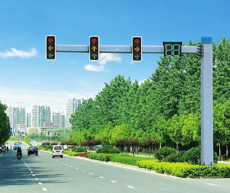 Traffic light XD-JT004