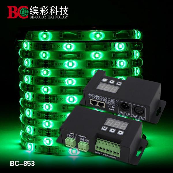 DC12V-24V 3 channels dmx512 decoder driver