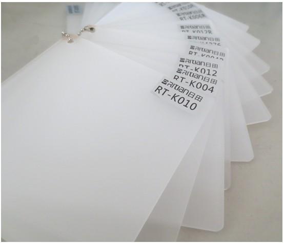 PMMA light diffuser sheet diffusion panel- _阿拉丁商城