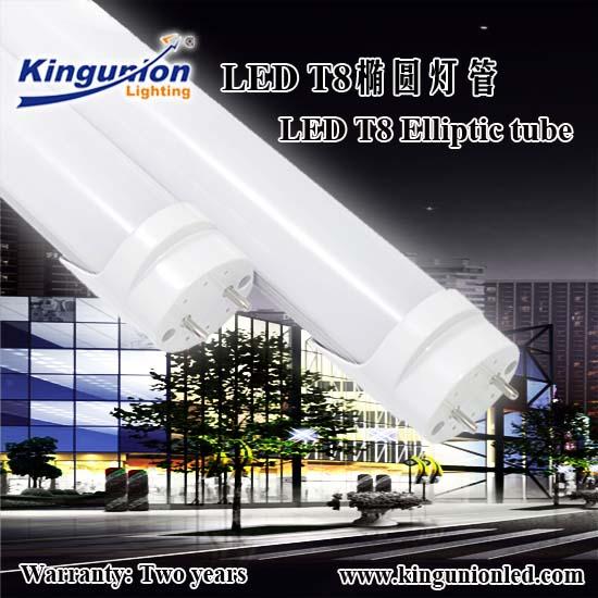 Trade Assurance 2470lm 25W LED Residential Lighting T8/T5 LED Tube Light Housing Series