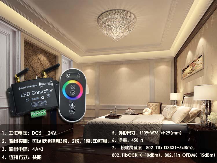 New design WiFi LED controller, RGB WiFi controller