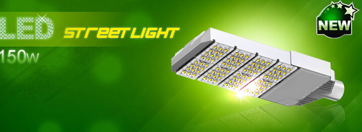 The LED street lamp