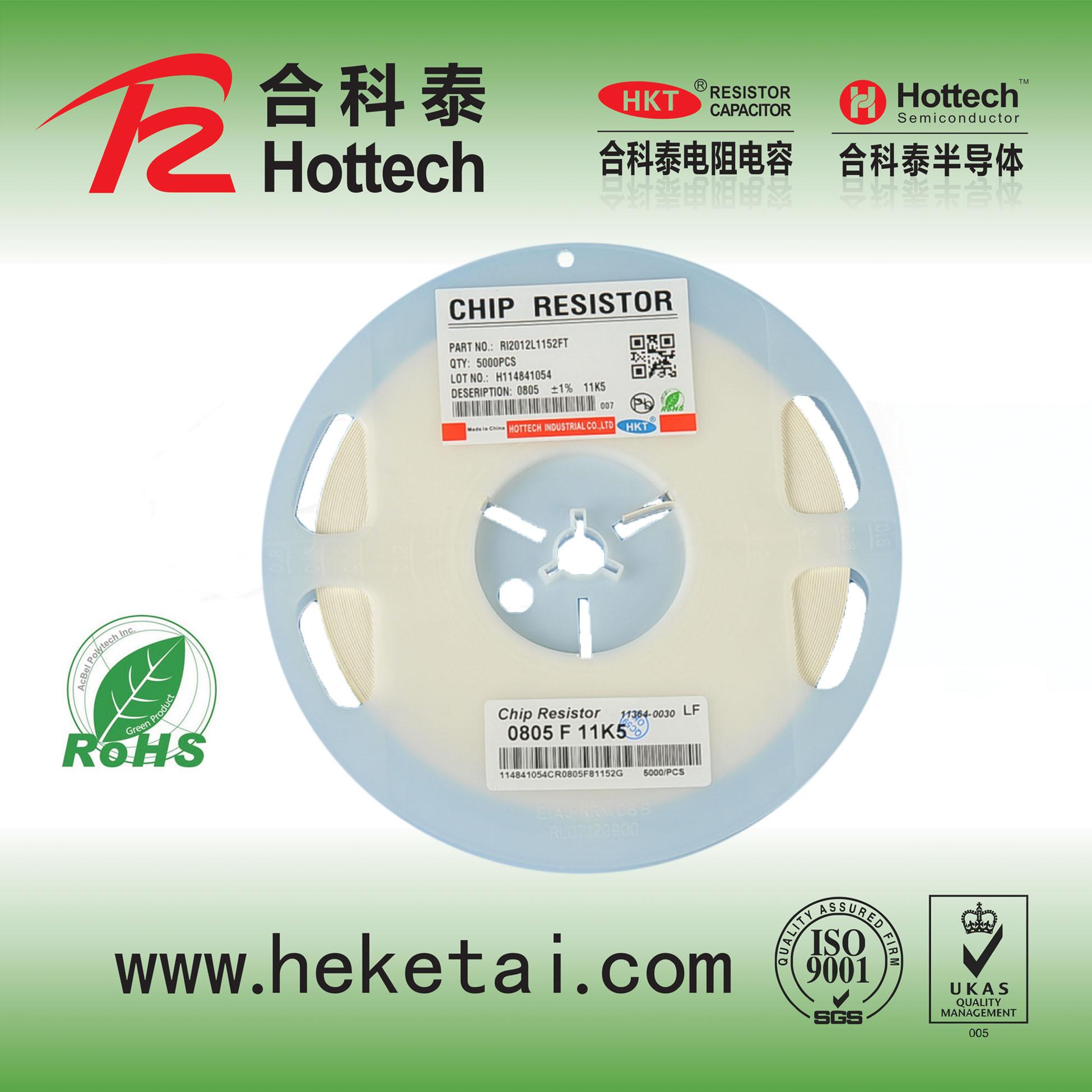 SMD CHIP Resistor 0805 1% 4.7kohms