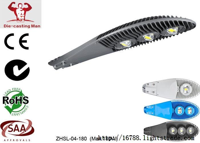 180W Outdoor Aluminum GB102 IP65 LED Street Lighting Fixtures , 70 Ra 18000 Lm High Lumen