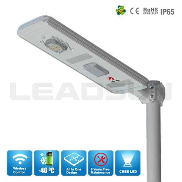 integrated outdoor led street light