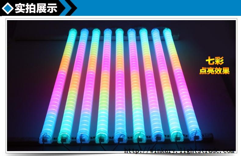 WKY-HLG-PC01 LED护栏管单色七彩内外控灯管六段十六段全彩数码管轮廓灯跑马灯
