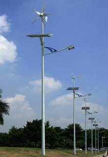 120W LED wind solar hybrid street light