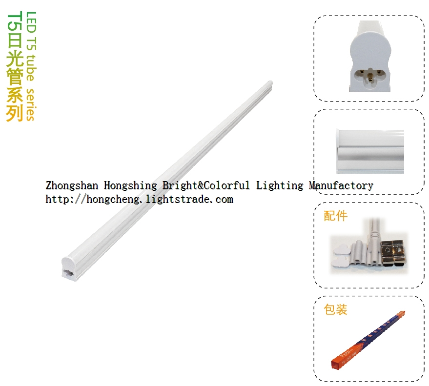 Bright and Colorful LED T5 tube series