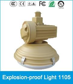 Explosion-Proof Light FYD-1105
