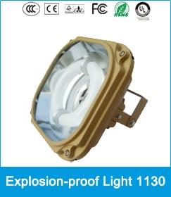 Explosion-Proof Light FYD-1130