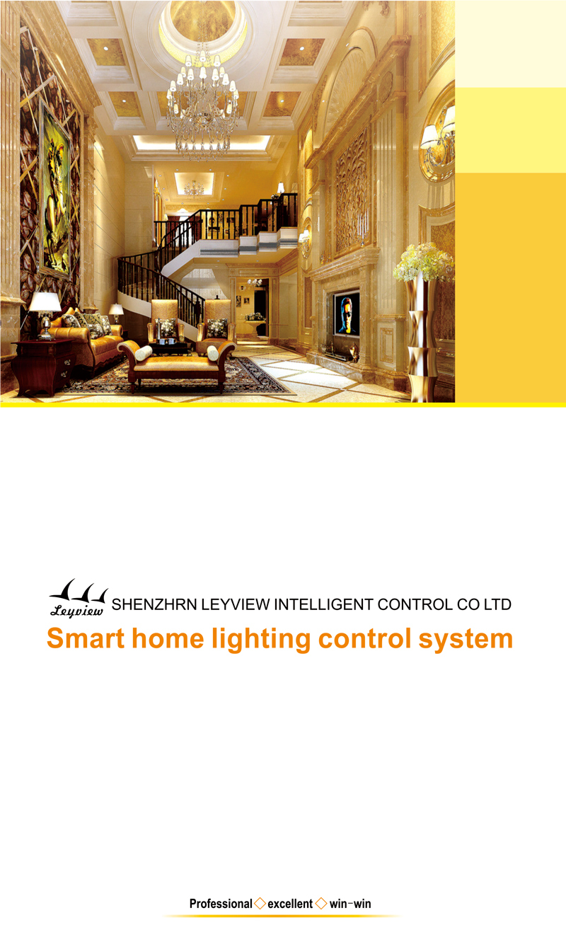 Smart home LED Lighting Control System with wireless - _阿拉丁商城