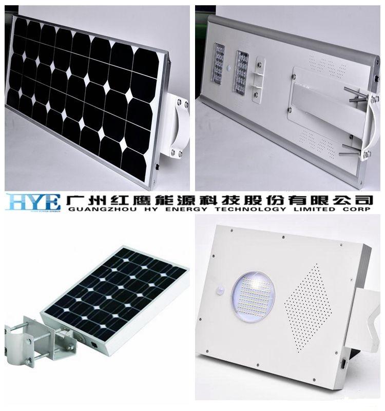 led street light 40W Integrate Solar street light