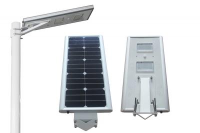 integrated solar street light 20W solar al in one street lamp for residential use