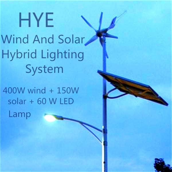 LED lamp 120W wind solar street light