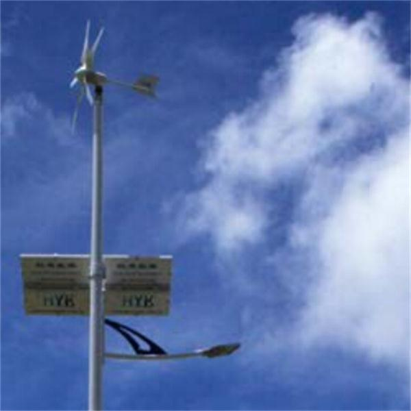 LED street lamp 90W wind solar street light