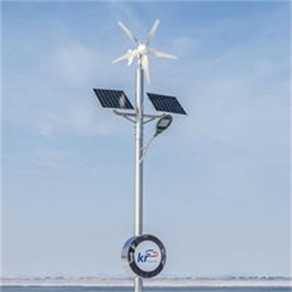 LED lamp 60W wind solar street light solar lighting
